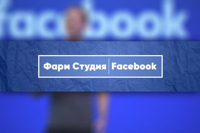 Оформление группы вконтакте 76 - kwork.ru