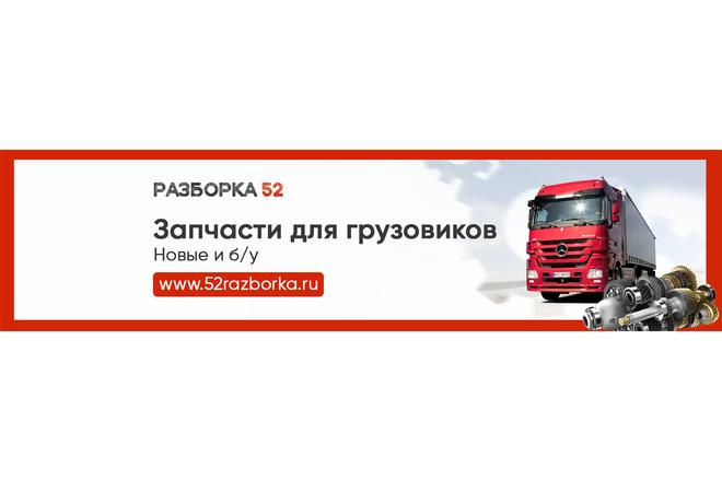 Оформление группы вконтакте 70 - kwork.ru