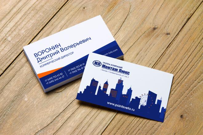 Стильный дизайн визитки 6 - kwork.ru