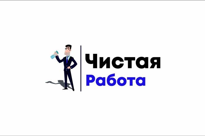 3 логотипа в Профессионально, Качественно 92 - kwork.ru