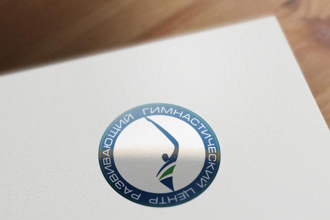 Сделаю 3 варианта логотипа в круглой форме 75 - kwork.ru
