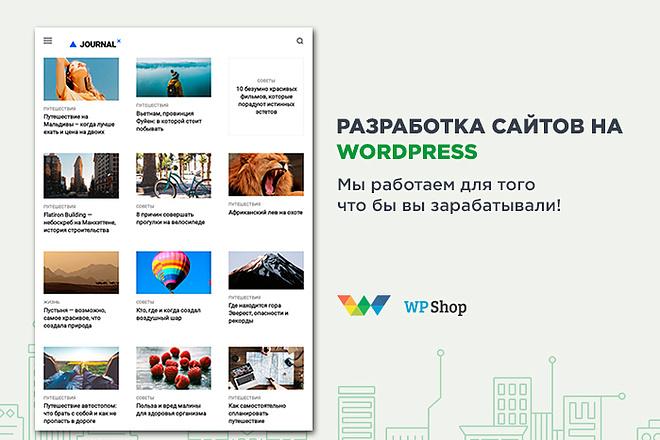 Сделаю Вам эффектный баннер 2 - kwork.ru