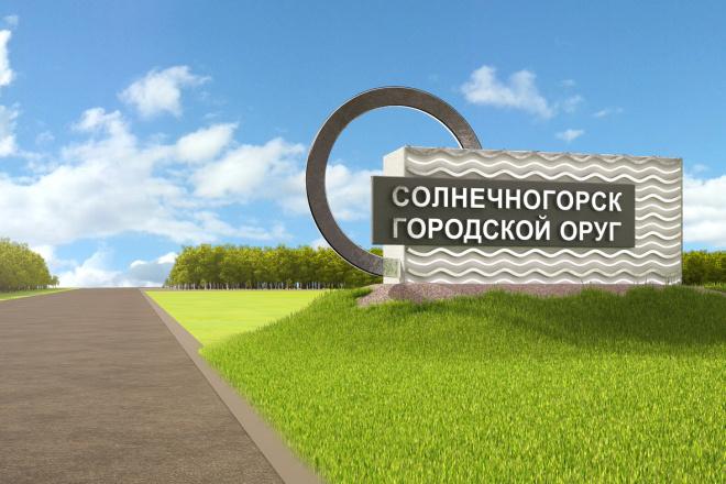 3D визуализация разной сложности 92 - kwork.ru