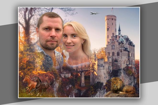Фотомонтаж в Photoshop 11 - kwork.ru