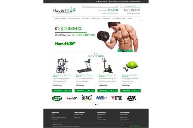 Профессиональный Интернет-магазин на Opencart 68 - kwork.ru