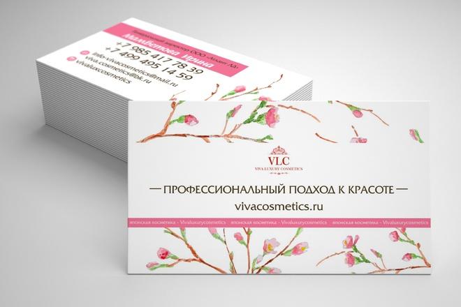 Стильный дизайн визитки 12 - kwork.ru