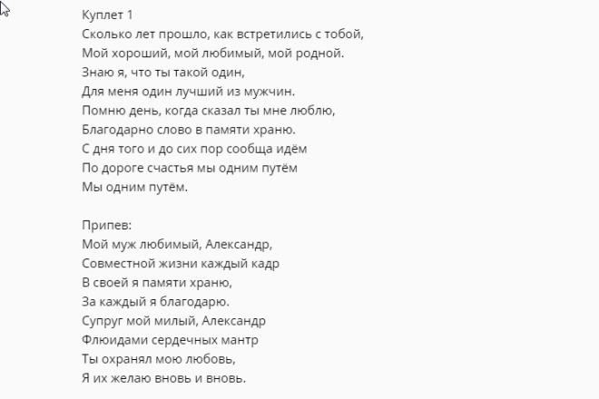 Поздравления, любой сложности в акростихах и стихах 2 - kwork.ru