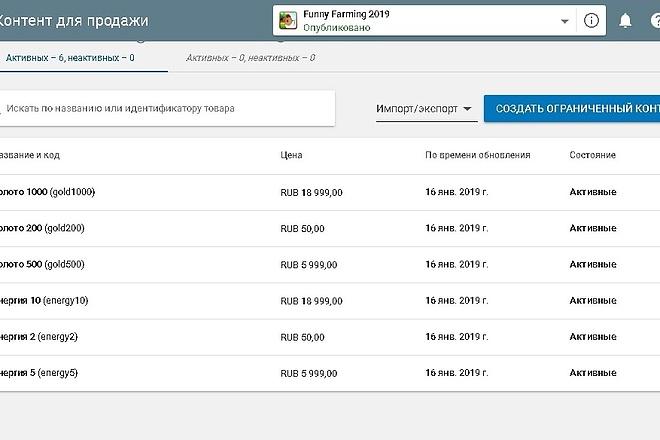 Клиент сервер онлайн игры Unity C# 2 - kwork.ru