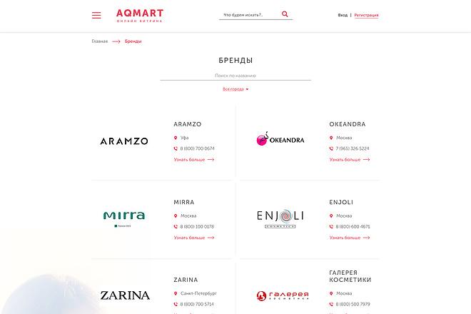 Дизайн любой страницы сайта + бонусы 45 - kwork.ru