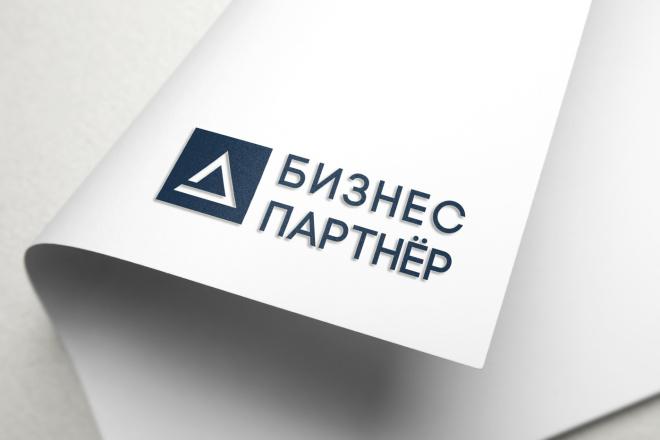 Нарисую логотип в векторе по вашему эскизу 84 - kwork.ru