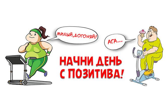 Баннер анимированный . gif 34 - kwork.ru