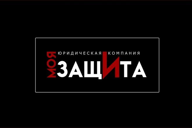 Создам элегантный шрифтовой логотип 179 - kwork.ru