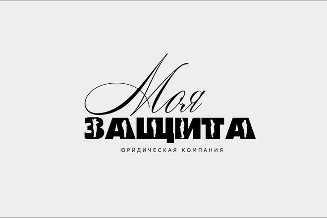 Создам элегантный шрифтовой логотип 178 - kwork.ru