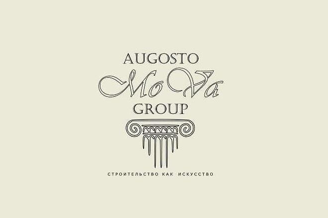 Создам элегантный шрифтовой логотип 176 - kwork.ru
