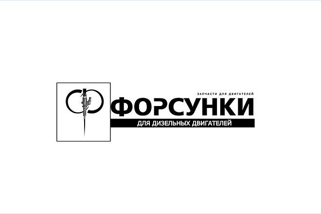 Создам элегантный шрифтовой логотип 158 - kwork.ru