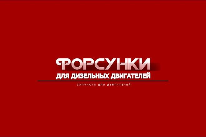 Создам элегантный шрифтовой логотип 157 - kwork.ru