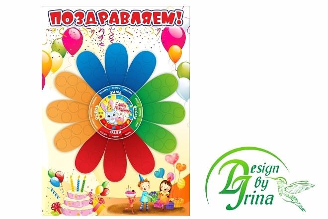 Дизайн плакатов, афиш, постеров 47 - kwork.ru
