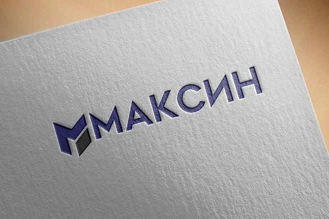 Стильный, современный и качественный логотип 76 - kwork.ru