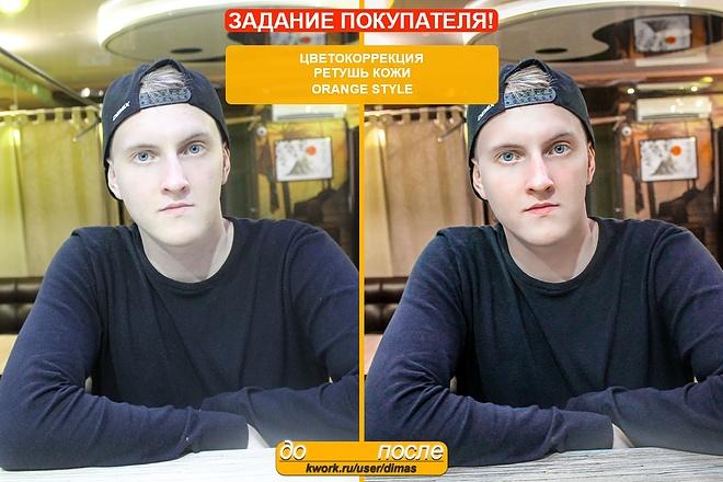 Профессиональная обработка Фотографий 19 - kwork.ru