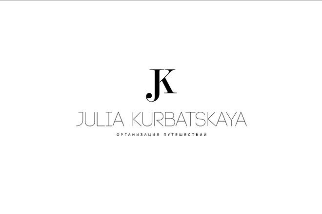 Сделаю стильный именной логотип 40 - kwork.ru
