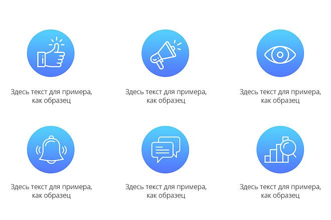 Сделаю красивый дизайн элемента сайта 18 - kwork.ru