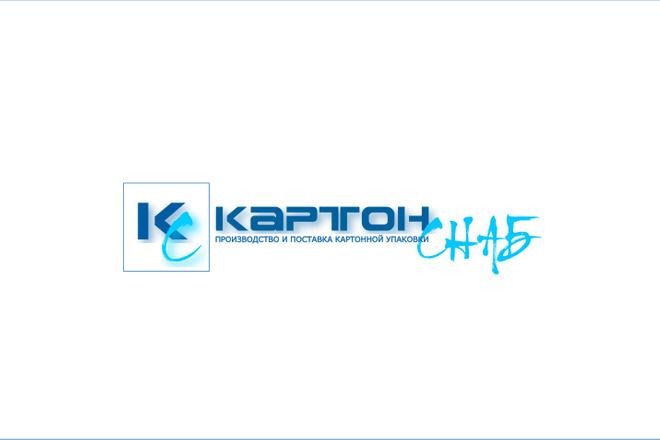 Сделаю элегантный премиум логотип + визитная карточка 65 - kwork.ru