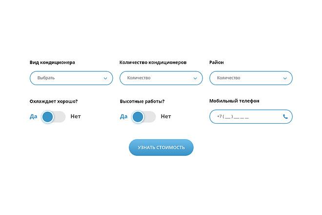 Сделаю красивый дизайн элемента сайта 42 - kwork.ru