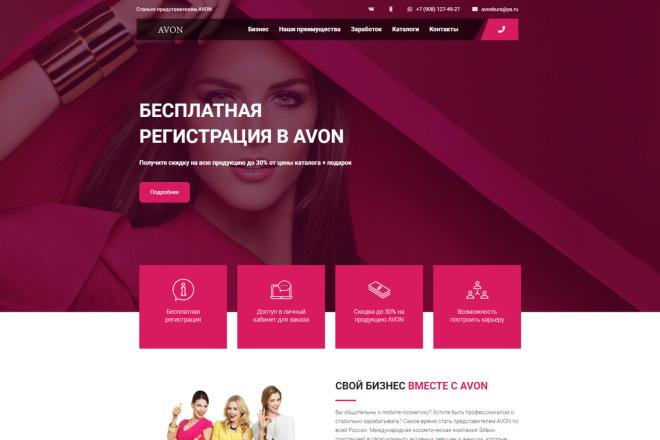 Продающий сайт - Лендинг под ключ, для любых целей 6 - kwork.ru