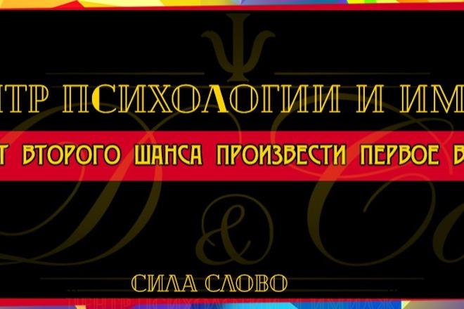 Фотомонтаж любой сложности 9 - kwork.ru
