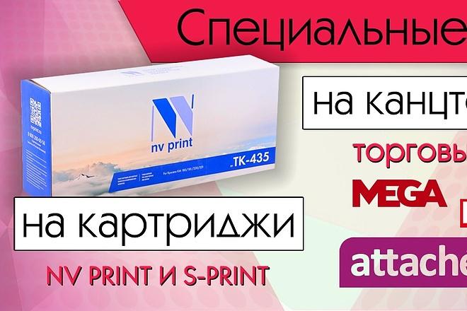 Фотомонтаж любой сложности 6 - kwork.ru