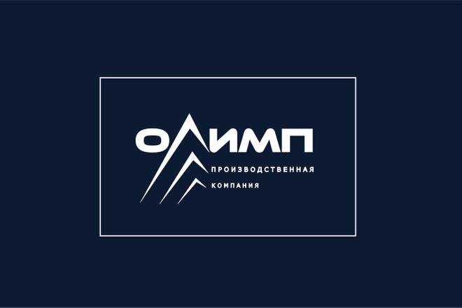 Сделаю элегантный премиум логотип + визитная карточка 61 - kwork.ru