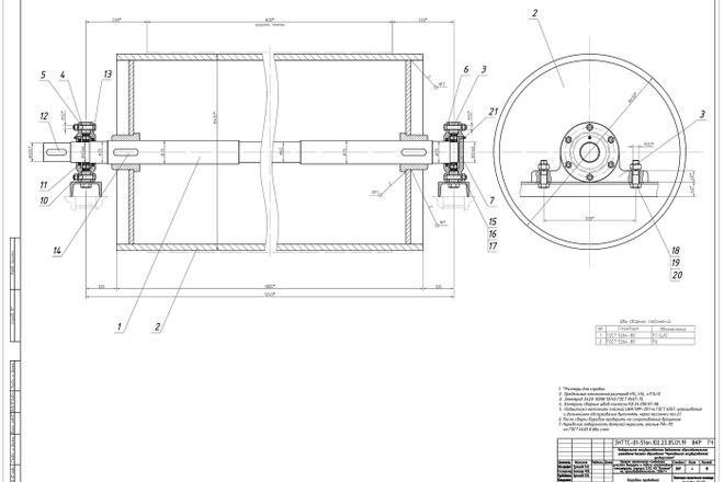 Выполняю простые и сложные чертежи, 3D моделирование, конвертация 3 - kwork.ru