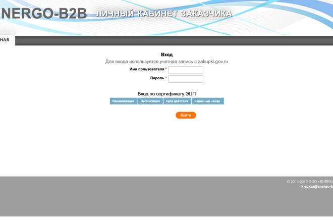 Разработаю модульный сайт по вашему ТЗ 9 - kwork.ru