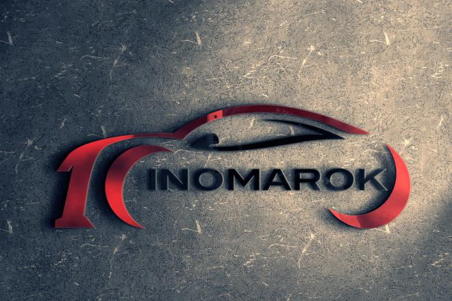 Разработаю дизайн логотипа 189 - kwork.ru
