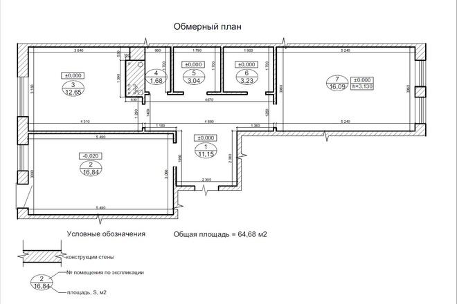 Оцифровка плана этажа, перечерчивание плана дома в Archicad 9 - kwork.ru