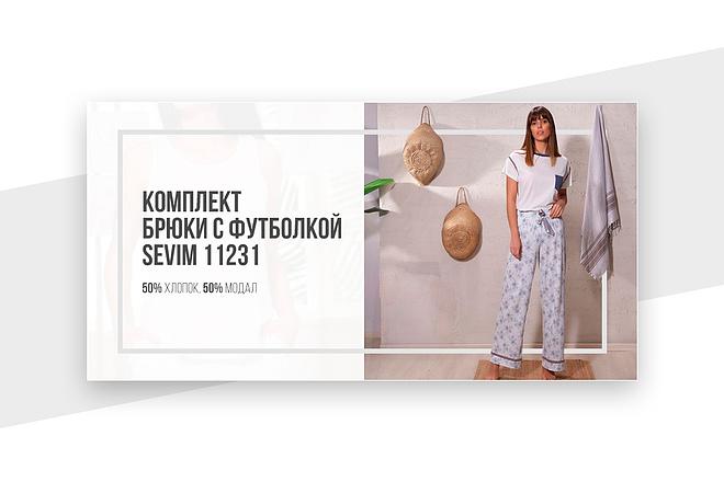 2 баннера для сайта 44 - kwork.ru
