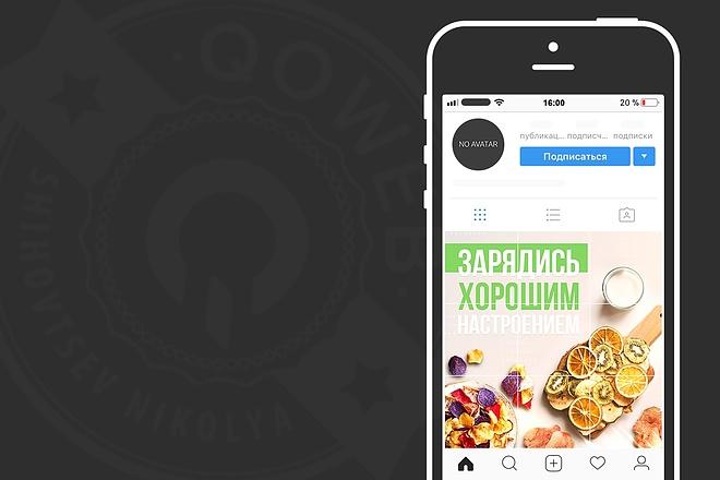 Сделаю продающий Instalanding 6 - kwork.ru