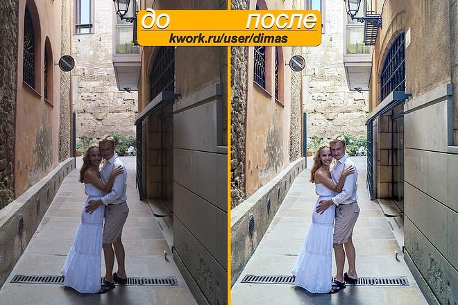 Профессиональная обработка Фотографий 54 - kwork.ru