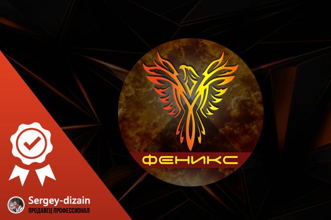 Создам 3 варианта логотипа с учетом ваших предпочтений 12 - kwork.ru