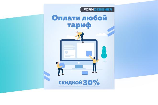 Создам 3 уникальных рекламных баннера 82 - kwork.ru