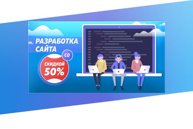 Создам 3 уникальных рекламных баннера 78 - kwork.ru