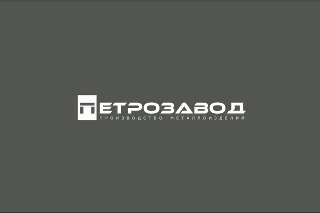 Сделаю элегантный премиум логотип + визитная карточка 77 - kwork.ru