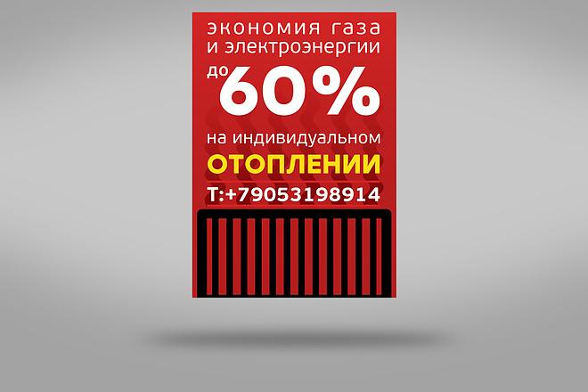 Сделаю визитки 8 - kwork.ru