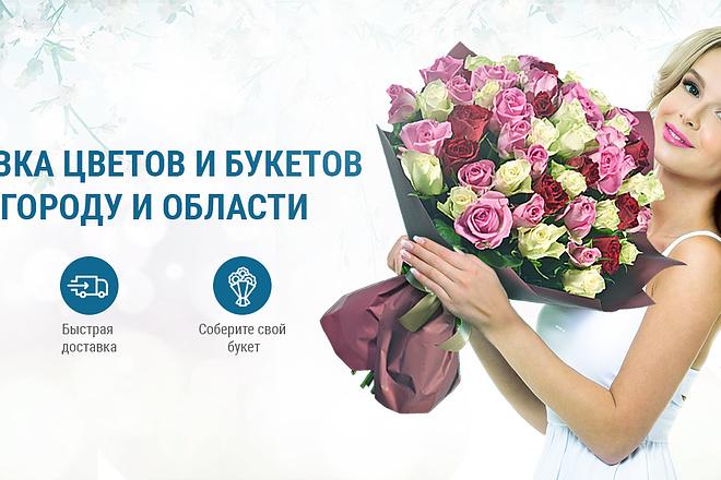 Нарисую слайд для сайта 23 - kwork.ru