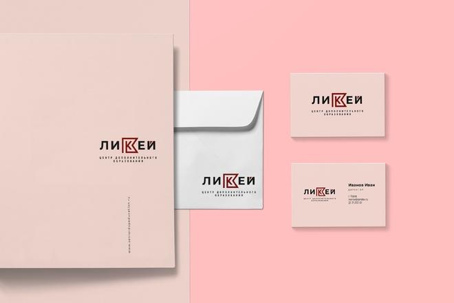 Разработка уникального логотипа 7 - kwork.ru