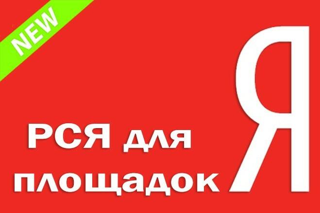 Огромный набор редактируемых логотипов 5 - kwork.ru
