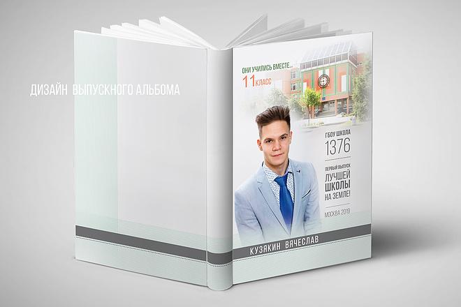Разработаю дизайн рекламного постера, афиши, плаката 14 - kwork.ru
