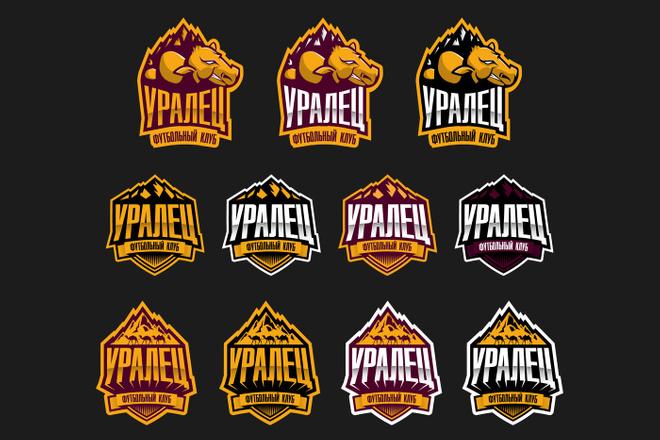 Ваш новый логотип. Неограниченные правки. Исходники в подарок 34 - kwork.ru
