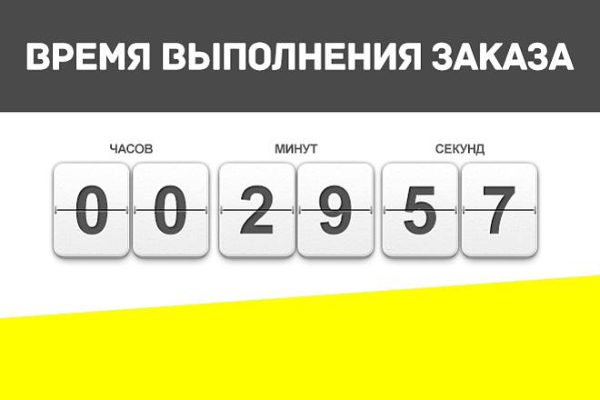 Пришлю 11 изображений на вашу тему 8 - kwork.ru