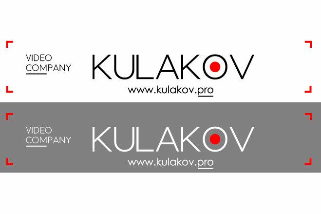 Логотип по вашему эскизу 107 - kwork.ru